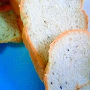 栄養たっぷり!ゴマの風味たっぷり!セサミ食パン