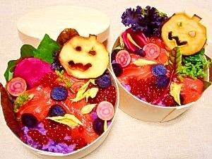 【ハロウィン2016】ハロウィン散らし寿司