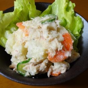 ツナマヨで簡単!ポテトサラダ