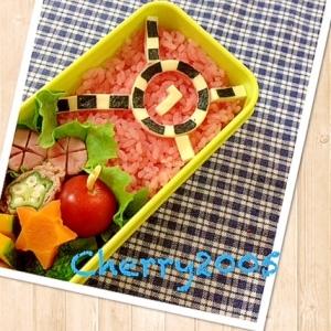 簡単キャラ弁☆トッキュースーツ(1号)のお弁当♪