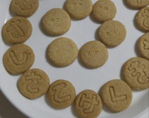 計らず、簡単‼洗い物も少ないクッキー