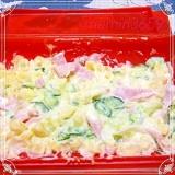 ルクエでシンプルなポテトサラダ