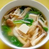 豆腐とキノコほうれん草のスープ
