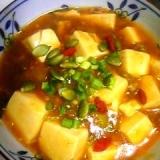 豆腐とレトルトでカンタン中華!!