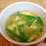 豚肉しゃぶしゃぶの茹で汁でスープ