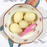 初収穫の菊芋の煮物