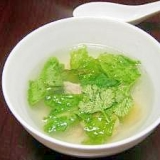 鶏と香菜のエスニック塩スープ