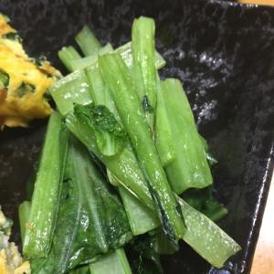 小松菜のさっと炒め