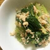 レンジで簡単!小松菜のシーチキン和え