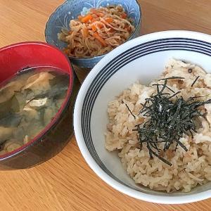 シメジとツナの炊き込みご飯