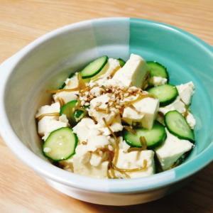 簡単☆豆腐ときゅうりとめかぶの和え物