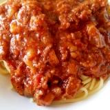 【肉パスタ】スジ肉のボロネーゼパスタ