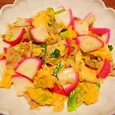 キャベツ☆豚肉と蒲鉾、卵炒め