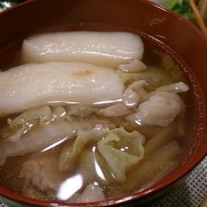 白菜と鶏肉のすまし汁雑煮