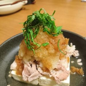 豚と豆腐の梅ぽん酢おろし