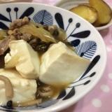 簡単!ヘルシー!豚肉と豆腐のすき煮