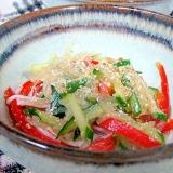 糸こんにゃくの中華サラダ