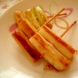 お弁当に☆白ねぎバター醤油焼き