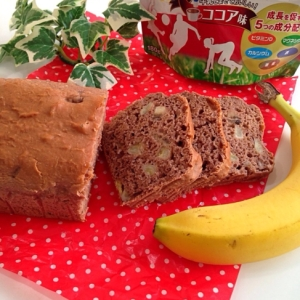 アスミールで栄養チャージ!簡単バナナケーキ