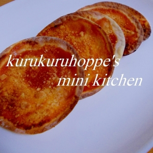 餃子の皮でパリパリピザせんべい