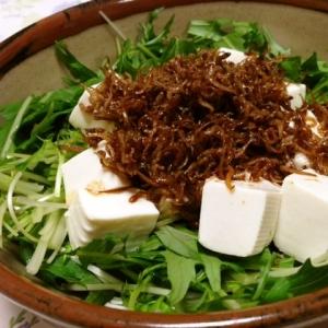 カリッ・フワッ・シャキッ!水菜・豆腐・じゃこサラダ