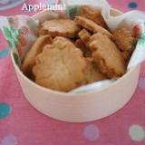 全粒粉とキャラメルクランチの型抜きクッキー