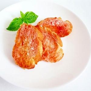 パンコントマテ スペイン風トマトバゲット