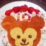 こども大喜び♪スポンジ3枚切りのダッフィーケーキ♪