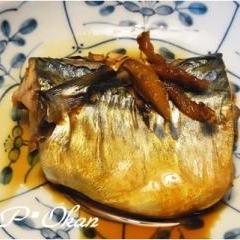 ご飯が進む☆関西風鯖の煮付け