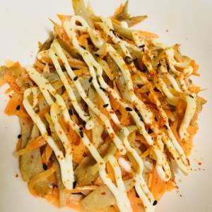 ごぼうとにんじんのサラダ