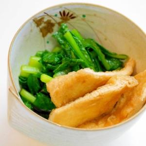 定番・小料理屋のお味!小松菜と油揚げの煮びたし
