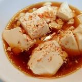 簡単♪ ❤レンジで かぼす香る湯豆腐❤