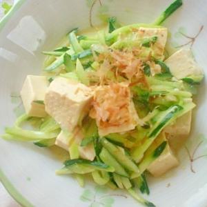 マヨポン酢で❤豆腐と胡瓜炒め~☆
