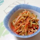 切干大根の中華風サラダ++