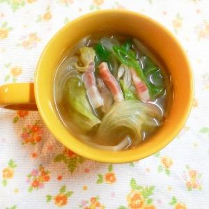 ベーコン・レタスのコンソメスープ