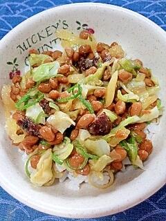 納豆の食べ方-キャベツ&梅たくあん♪