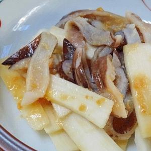 ウドのアク抜き&「ウドとり貝酢味噌和え」