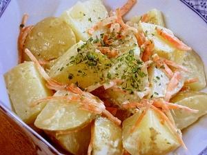 ポテトサラダに飽きたら❤柚子胡椒&マヨで和えて♪