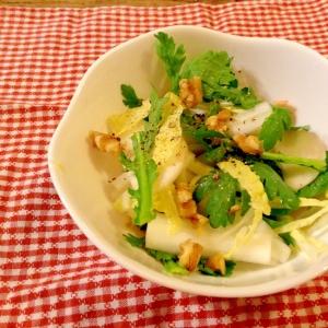 冬野菜のサラダ