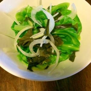 レンジで簡単☆春キャベツとわかめのサラダ