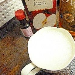 ホット♡ラム&アップルバニラミルク酒