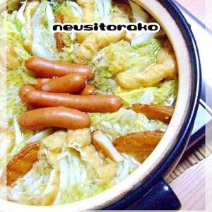 にぎやかミルフィーユ鍋