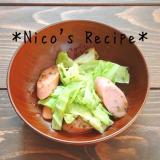 魚肉ソーセージとキャベツの青海苔炒め