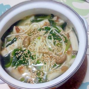 柚子胡椒あんかけ煮麺++