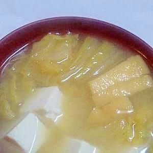 やさしぃ!白菜と豆腐のお味噌汁