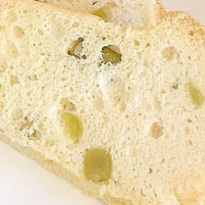うぐいす豆の米粉シフォンケーキ