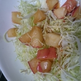 ピリ辛豆板醤冷凍りんごドレッシングのサラダ