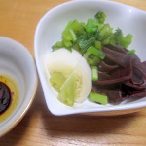 蕪ときくらげの胡麻醤油サラダ