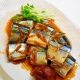 生姜の香り&梅干の酸味が絶品! 秋刀魚の梅煮