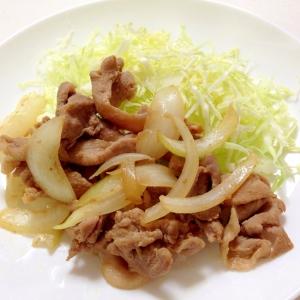 豚こま肉で☆豚肉の生姜焼き